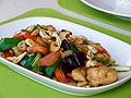 Cashew nuts chicken